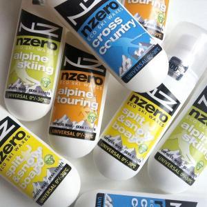 Productos NZero